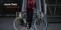 【海外起業アイデア】自転車の定額購入サービス「Swapfiets(スワップフィーツ)」
